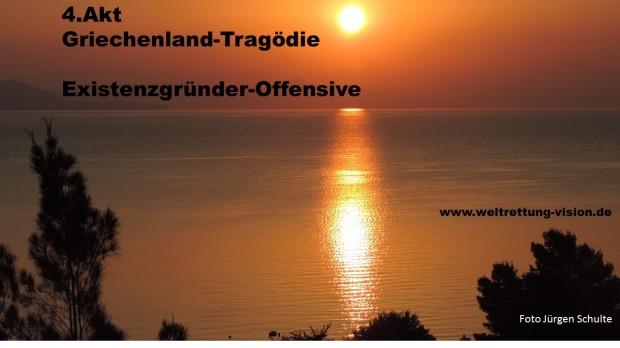 Malerischer Sonnenuntergang über griechischen Inseln